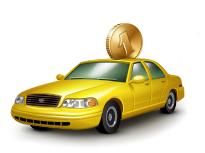 Скидка 10% на услуги такси